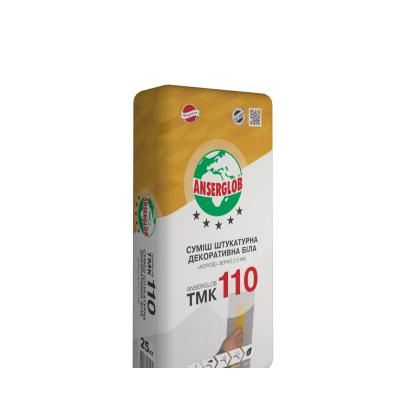 """Ансерглоб TMK-110 декор. штукатурка """"Короед"""" 2,5мм белая 25кг"""