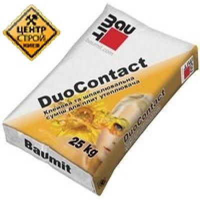 Baumit DuoContact Клей армирования ППС и МВ