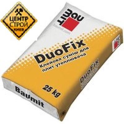 Baumit DuoFix Клей для приклеивания ППС и МВ