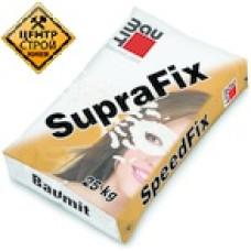 Baumit SupraFix Клей для прикл. ППС и МВ (по всем поверх.)