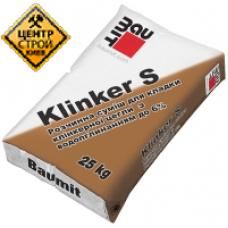 Baumit Klinker S Смесь для кладки клинкерного кирпича