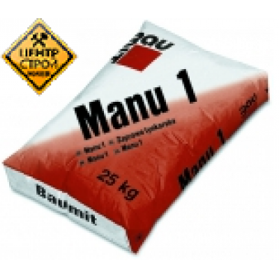 Baumit Manu 1 Штукатурка стартовая