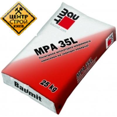 Baumit MPA 35L Штукатурка цементно-известковая газоблока