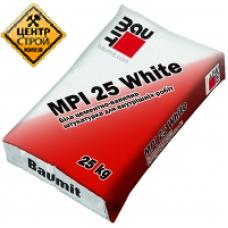 Baumit MPI 25 White Штукатурка цементно-известковая