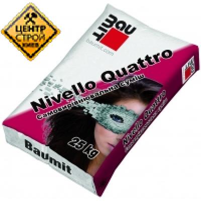 Baumit NivelloQuattro Самовыравнивающаяся смесь