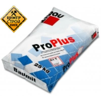 Baumit ProPlus Клей для плитки