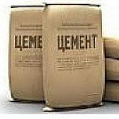 Цемент м-500 25 кг Днепродзержинск
