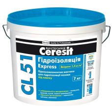 CERESIT CL-51 Гидроизоляция  Express 7кг