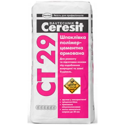 CERESIT CT-29 Шпаклевка полимерцементная армированная 25кг