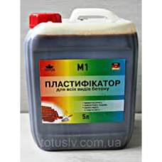 TOTUS Пластификатор M1 для всех видов бетона 5л