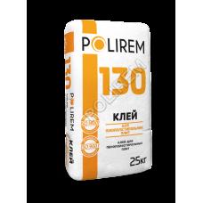 Polirem 130 клей для приклеивания пенополистирольных плит 25 кг.