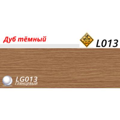 LinePlast Плинтус Дуб темный L013 2.5м