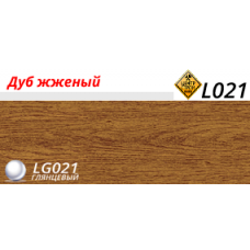 LinePlast Плинтус Дуб жженый L021 2.5м
