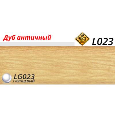 LinePlast Плинтус Дуб античный L023 2.5м