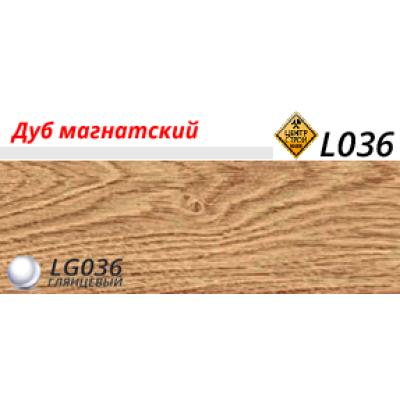LinePlast Плинтус Дуб магнатский L036 2.5м