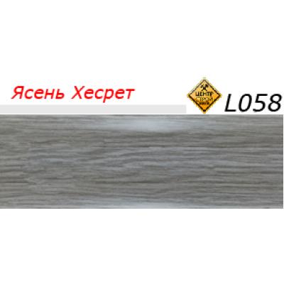 LinePlast Плинтус Ясень Хесрет L058 2.5м