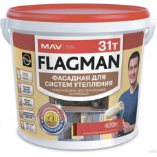 MAV FLAGMAN 31Т КРАСКА ФАСАДНАЯ СИЛИКОНОВАЯ 11Л (14,0 КГ)