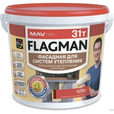MAV FLAGMAN 31Т КРАСКА ФАСАДНАЯ СИЛИКОНОВАЯ 5Л (7,0 КГ)
