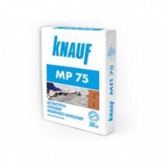 Knauf Штукатурка машинная МР75
