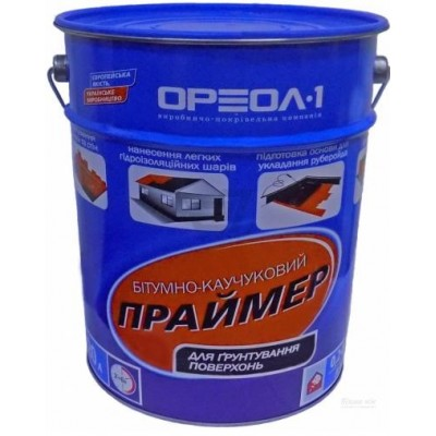 Ореол Праймер битумный  (20л)
