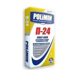 Полимин  П-24 эласт-клей (для балконов и полов с электро и водным обогревом) 25кг