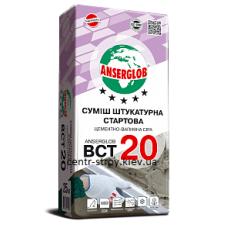 Ансерглоб ВСТ-20 смесь штукатурная стартовая