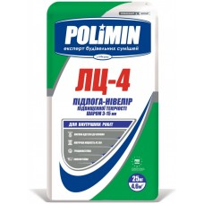 Полимин ЛЦ-4 Полы  нивелир 3-15мм