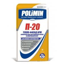 Полимин  П-20 клей армирующий для пенополистирола 25 кг зима