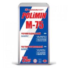 Полимин  М-75 раствор строительный  25кг