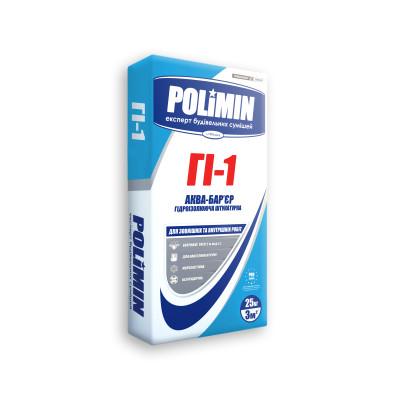 Полимин  ГI-1 (аква-барьер) Гидроизоляционная смесь   25кг
