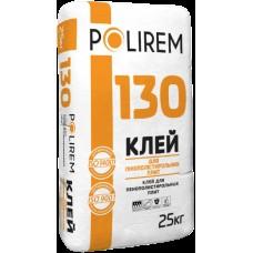 Полирем 130 Клей для пенополистирольных плит,25кг