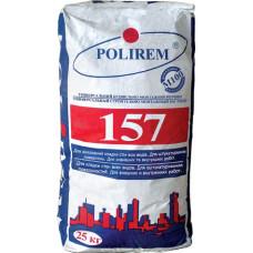 POLIREM 157 (цементно-песчаная смесь)