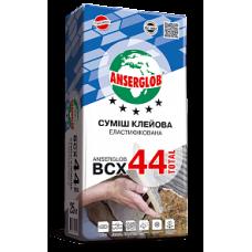 Ансерглоб ВСХ-44 total Клей для плитки 25кг
