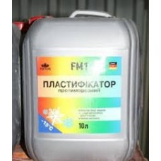TOTUS Пластификатор FM1 противоморозный 10л