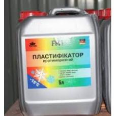 TOTUS Пластификатор FM1 противоморозный 5л